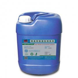丝印厂油墨清洗剂印刷网框不干胶清洗剂印刷机油清洗