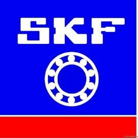 寿光SKF原装进口轴承,正品SKF经销处,寿光进口轴承