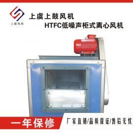 低噪音柜式380V商用箱式�N房排油��工�I排�L�Q�忪o音�L柜