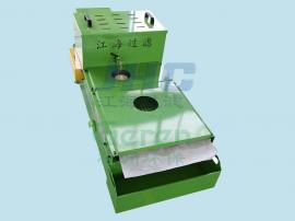 纸带过滤机江海绿平板式纸带过滤单机