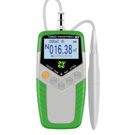 TD8620手持式高斯计特斯拉计 数显磁强仪