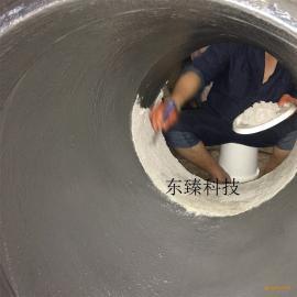 东臻渣浆泵高强度耐磨涂层底胶DZ4263 聚合物陶瓷防腐涂层