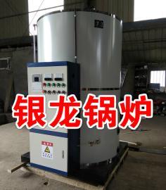 大型电热开水器、重型电开水炉,银龙锅炉省事更省钱!