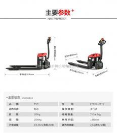2代中力��影徇\叉�,小金��EPT20-15ET2