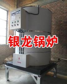 学校电加热开水器、校园电热开水锅炉、银龙锅炉为您服务