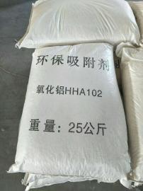 空压机专用活性氧化铝装填步骤