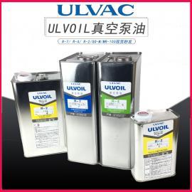 ULVAC日本爱发科ulvoil真空泵油R-7/R-4/R-2润滑油专用机油