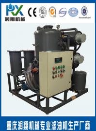 ZWD-50小型抗磨液压油真空滤油机