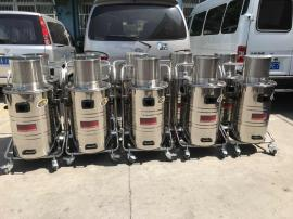 正品AIR-800EX气动防爆工业吸尘器用于大型工厂车间吸金属渣颗粒