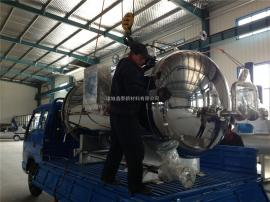猪场病死猪无害化化处理设备--xt不锈钢湿化机组