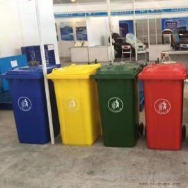 120升塑料垃圾桶报价 小区塑料垃圾桶定做 定制户外塑料垃圾桶