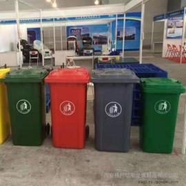 格拉瑞斯垃圾桶厂 销售小区塑料垃圾桶 踩踏式垃圾桶 送货上门