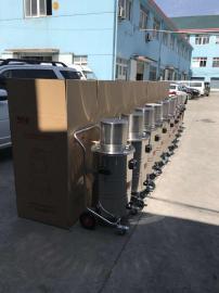 60L吸金属粉尘喷塑粉AIR600EX气动防爆反吹工业吸尘器铝粉吸尘器