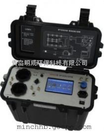 MC-6030型 烟气汞采样器 采集气态汞浓度 烟气流速 烟气温度等