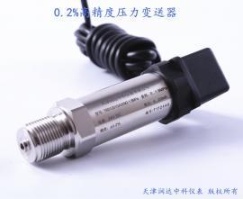 津仪品牌精巧型压力变送器TRD1201GA05M2/0-1.6Mpa