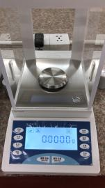 FA3204N高校实验万分一数显分析天平 沪粤明台式精密衡量秤