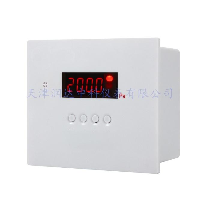 津仪品牌TRD160-2A/0-100pa消防压差控制仪