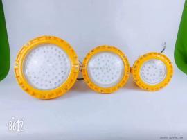 免维护LED防爆泛光灯30W60W车间照明灯吸顶式