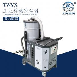 工业移动吸尘器 车间废料吸尘机 打磨粉尘吸尘器 干湿两用吸尘器