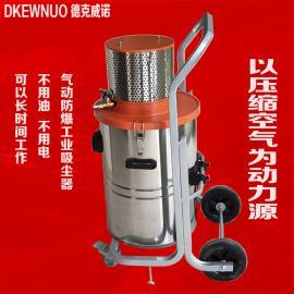 化工厂喷涂车间用吸粉尘木屑气源式强力工业吸尘器AIR-800EX