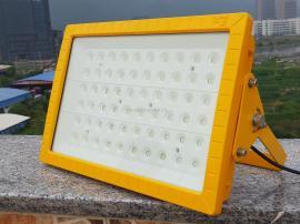 加油站LED防爆投光灯100W120W棚顶灯吸顶式