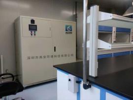理工科大学生物实验室废水处理设备YASY-500L实验室废水处理器