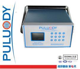 PLD-0203油品颗粒度污染度检测仪