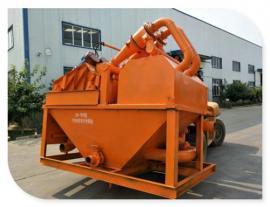 泥沙分离机就用泥浆处理专用设备