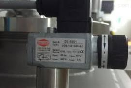 进口Menzel润滑喷雾头MS SD4润滑压力容器-汉达森全系列