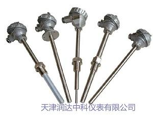 TRD231热电阻热电偶温度传感器一体化温度变送