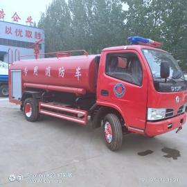 民用小型消防车 水罐消防车用法 城镇专用小型消防车