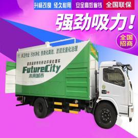城市化粪池粪便净化车