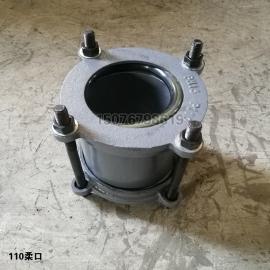 两用柔口柔性接头柔口柔性接头柔性接管器 DN150