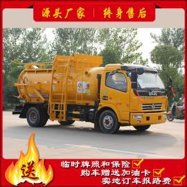 东风牌餐厨垃圾回收车