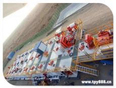 多功能泥浆处理设备