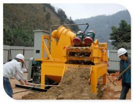 循环钻孔泥浆处理器泥沙分离器设备
