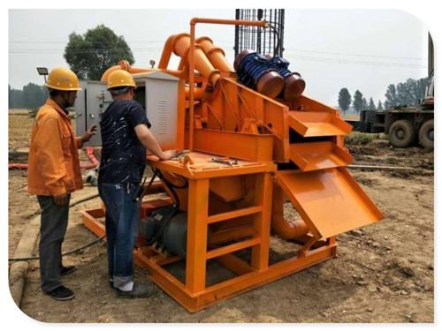 万泽牌WFL-250泥浆处理设备