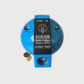 AOK20B压缩空气自动排水器