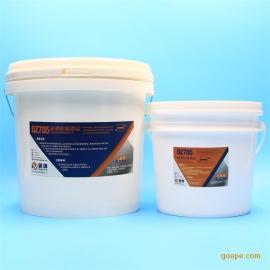 通用型碳化硅耐磨颗粒涂层DZ705 耐磨涂层颗粒胶