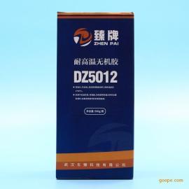 东臻科技DZ5012白色高温无机胶 双组份无机硅铝酸盐材料高温胶水