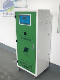 新型千秋次氯酸钠发生器