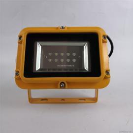 仓库GB8040LED防爆泛光灯40W照明灯吸顶式