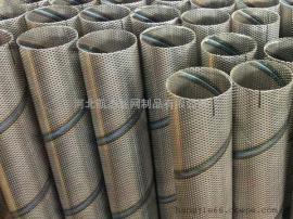 冲孔螺旋焊管,不锈钢网管,不锈钢焊管