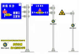 交通标志杆报价,道路指示牌制作