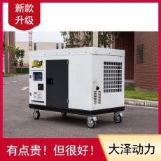 20kw柴油发电机低排放