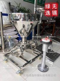 酸碱喷射器 酸碱射流器 比例喷射器 PVC喷射器 玻璃钢喷射器
