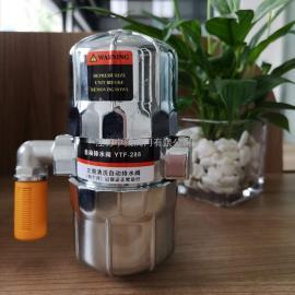 YTF-288气动式排水S器