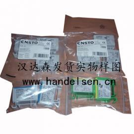 ENSTO绝缘穿刺线夹KE61 汉达森进口直供 品质保障 优势报价
