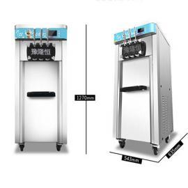 台式冰激凌机报价,不锈钢冰激凌机,冰激凌机设备