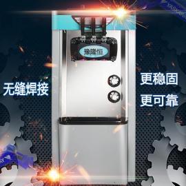 冰激凌机低报价,冰激凌机公司,小型冰激凌机